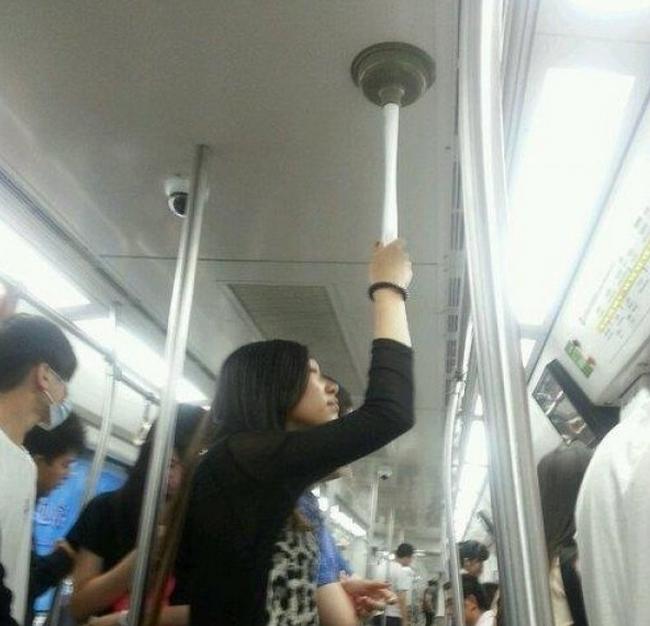 metrô 9
