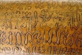 5 artefatos históricos que vão te deixar intrigado
