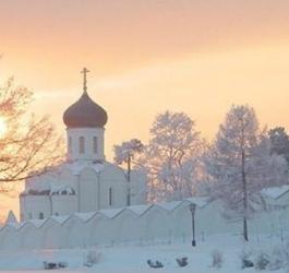 9 lugares mais frios do planeta